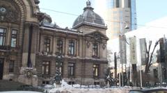 CEC Bank In Downtown Bucharest Tilt-Shot Stock Footage