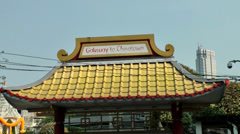 Thailand Bangkok 107 roof with the sign gateway to chinatown Stock Footage