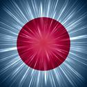 Stock Illustration of japanese flag with light rays