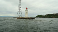 Stock Video Footage of Tokarevskaya Koshka Lighthouse, Vladivostok Harbor