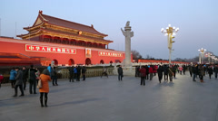 Beijing, Forbidden City, Imperial Palace, Palace Museum, UNESCO Site Stock Footage