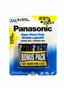 panasonic batteries - stock photo