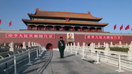 Stock Video Footage of Tiananmen Square, Beijing, China