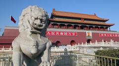 Tiananmen Square, Beijing, China - stock footage