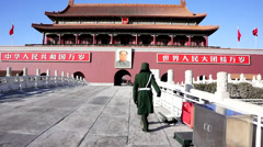 Sentry Standing Guard In Front Tiananmen Gate Stock Footage