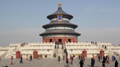 Beijing, Temple of Heaven Stock Footage