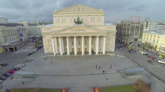 Edifice of Bolshoy Theater and Central Universal Shop Stock Footage