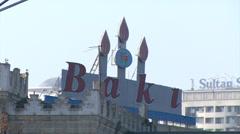 Decals Baku railway station Stock Footage