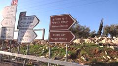 West bank settlement Israel Stock Footage
