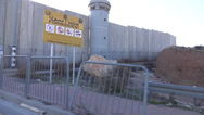 Stock Video Footage of Israel Palestine wall and checkpoint