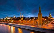 Stock Photo of moscow kremlin night view