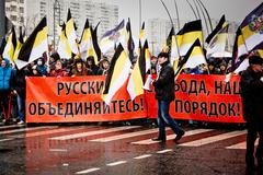 4th november in moscow, russia. russian march - stock photo