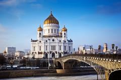 Christ the savior cathedral in moscow Stock Photos