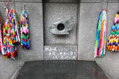 Atomic bomb monument. Stock Photos