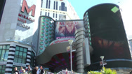 Stock Video Footage of Planet Hollywood Hotel on CIRCA 2014 in Las Vegas.
