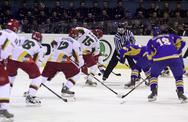 Stock Photo of Ice-hockey game Ukraine vs Lithuania