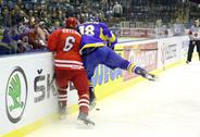 Stock Photo of Ice-hockey game Ukraine vs Poland