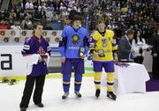Stock Photo of individual awards of iihf world championship