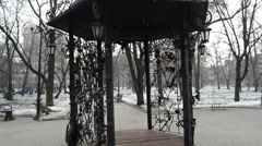 Arbor_park of the forged figures Stock Footage