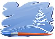 Stock Illustration of Christmas tree with brush and brushstrokes of blue paint