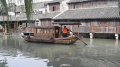 Cruise boat in Chinese ancient town, Wuzhen Stock Footage