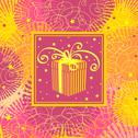 Stock Illustration of gift box
