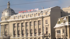 Academy Of Economic Study In Bucharest Pan-Shot Stock Footage