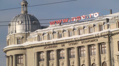 Academy Of Economic Study In Bucharest Close Up-Shot Stock Footage