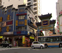 Chinatown's Goodwill Gate in Yokohama - stock footage