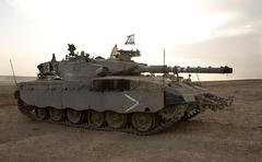 israeli army armored corp, tank merkava - stock photo