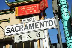Sacramento Street sign in chinatown Stock Photos