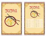 Stock Illustration of template of traditional japanese food menu