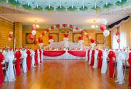Stock Photo of wedding banquet room