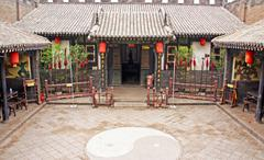 ornamental courtyard of a historical house in pingyao, china - stock photo