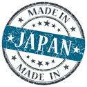 Stock Illustration of made in japan blue grunge round stamp isolated on white background