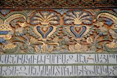 Ornamental details and archaic armenian letters in echmiadzin, armenia Stock Photos