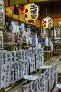 Fragment of an altar at a shinto shrine, kyoto, japan Stock Photos
