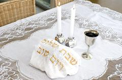 shabbat - jewish holiday - stock photo