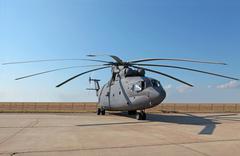 Mi-26 helicopter Stock Photos