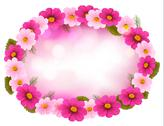 Stock Illustration of holiday frame with colorful flowers. vector