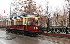 Stock Photo of retro tram