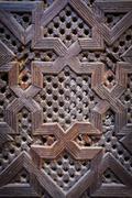 Window barrier, bou inania medersa, medina, meknes, meknes-tafilalet, morocco Stock Photos