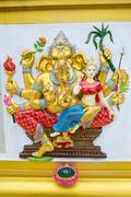 Ganesh. Stock Photos