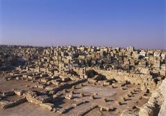 Al azem palace, omayad, amman, jordan, middle east Stock Photos