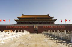 Gate of heavenly peace and portrait of mao zhe dong, tiananmen square Stock Photos