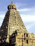 Brahadeeshwara temple, unesco world heritage site, thanjavur, tamil nadu Stock Photos
