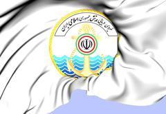 Islamic republic of iran navy seal. Stock Illustration