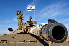 Israel army tank Stock Photos