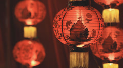 Chinese paper lanterns Stock Footage