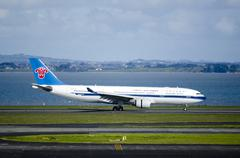 China southern airlines Stock Photos